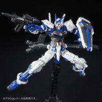 RG 1/144 MBF-P03 ガンダムアストレイブルーフレーム [Gundam Astray Blue Frame] 公式画像9