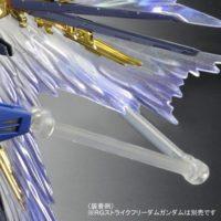 "RG 1/144 ストライクフリーダムガンダム用 拡張エフェクトユニット""天空の翼"" 公式画像7"