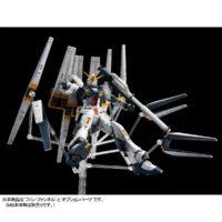 RG 1/144 νガンダム用ダブル・フィン・ファンネル拡張ユニット 公式画像6