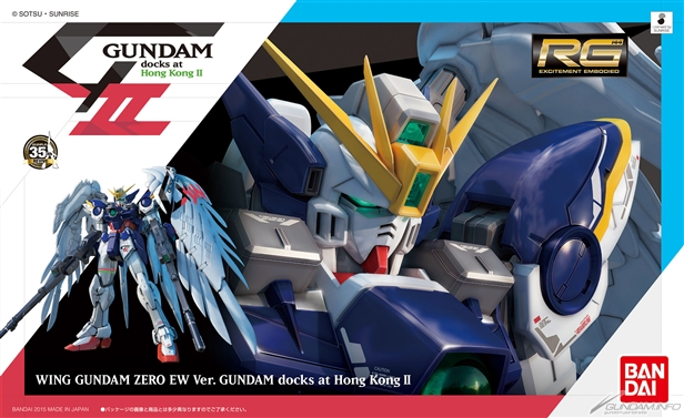 RG 1/144 WING GUNDAM ZERO EW Ver. GUNDAM docks at Hong Kong II