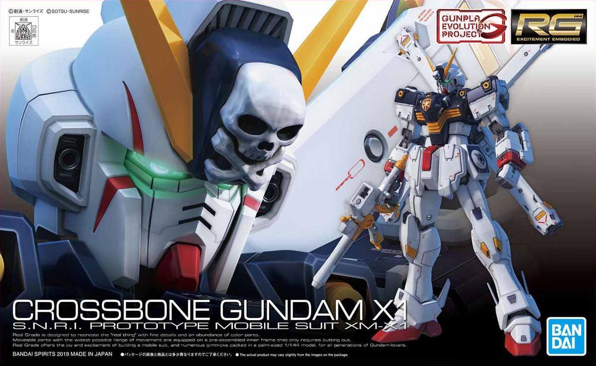 RG 1/144 XM-X1 クロスボーン・ガンダムX1 [Crossbone Gundam X-1] JAN:4573102576170