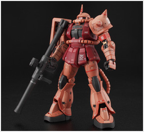 RG 1/144 MS-06S シャア専用ザクVer. GFT