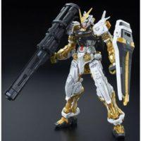 RG 1/144 MBF-P01 ガンダムアストレイゴールドフレーム [Gundam Astray Gold Frame]