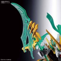 SDガンダム 三国創傑伝  関羽雲長νガンダム [Guan Yu Nu Gundam] 公式画像4