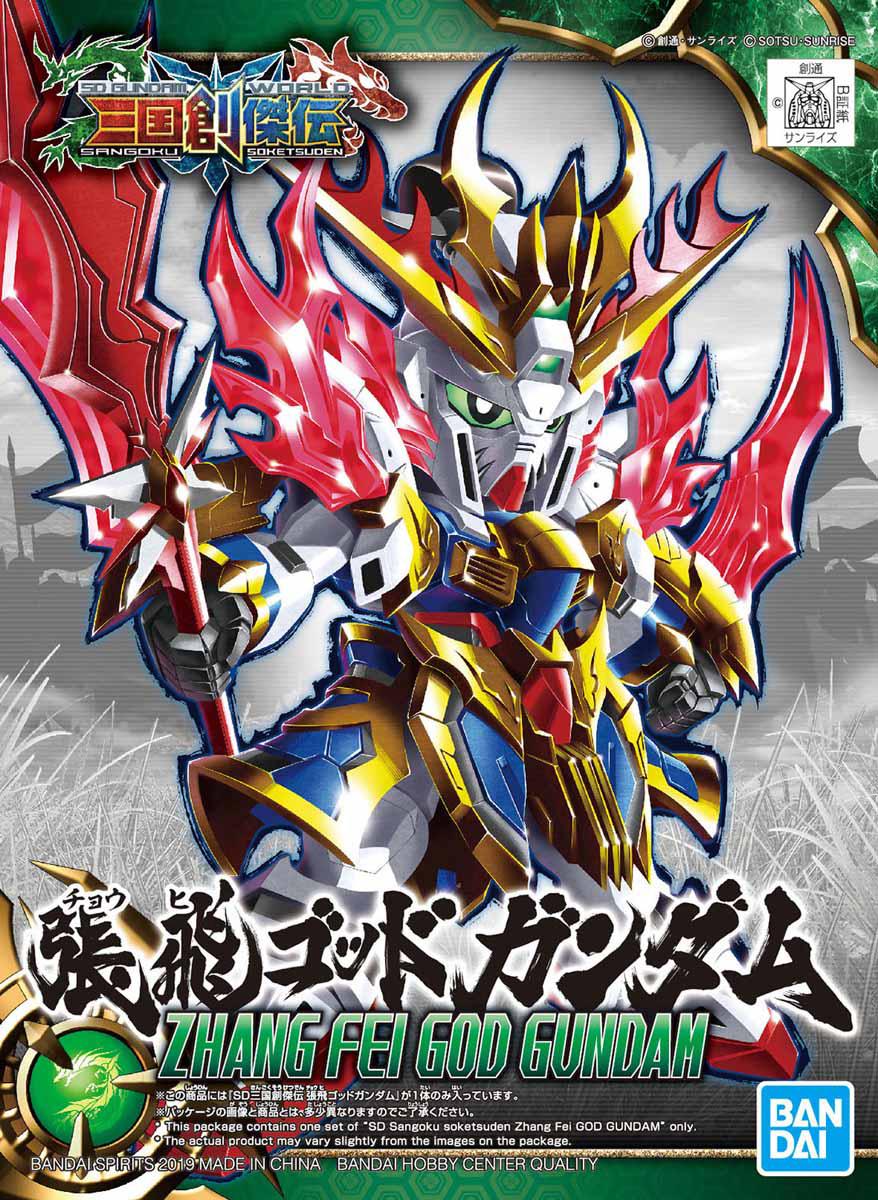 SDガンダム 三国創傑伝  張飛ゴッドガンダム [Zhang Fei God Gundam] 4573102567543