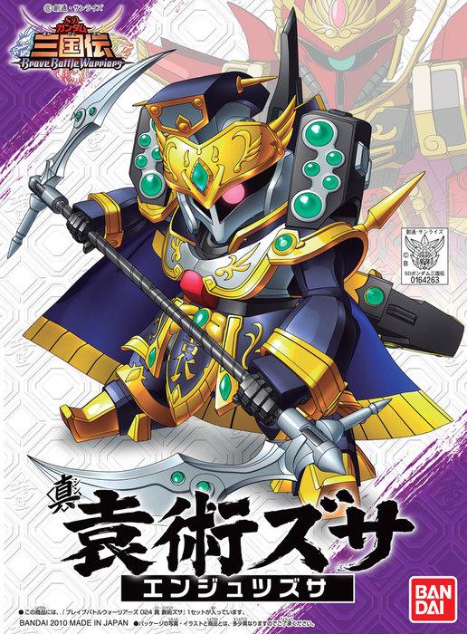 SDガンダム 三国伝 Brave Battle Warriors(ブレイブバトルウォーリアーズ) 024 真 袁術ズサ(エンジュツズサ)