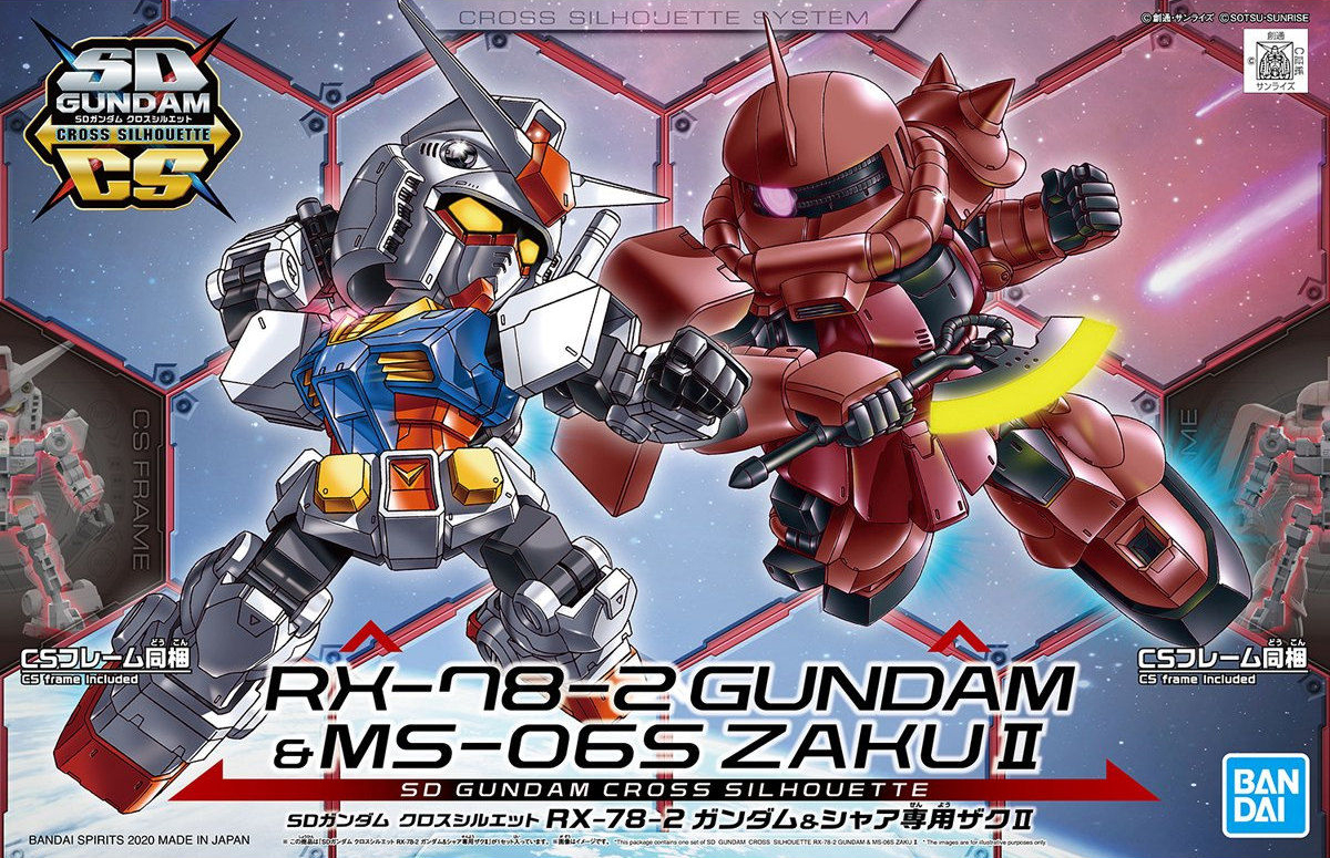 SDガンダムクロスシルエット(SDCS) RX-78-2 ガンダム&シャア専用ザクII 5060276