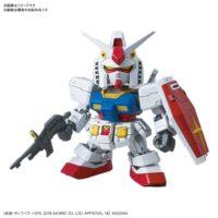 ハローキティ / RX-78-2 ガンダム [SD EX-STANDARD] 5058924 4573102589248 試作画像2