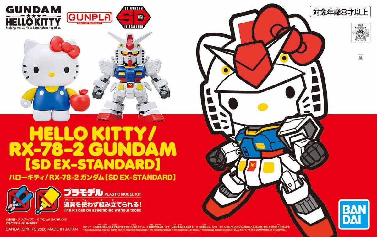ハローキティ / RX-78-2 ガンダム [SD EX-STANDARD] 5058924 4573102589248