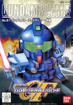 SDガンダム GジェネレーションF(GGENERATION-F) 061 RX-79BD-1 ガンダムブルーディスティニー1号機 [Gundam Blue Destiny Unit 1] 0105267 5060820