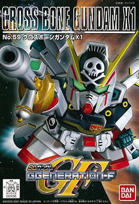 SDガンダム GジェネレーションF(GGENERATION-F) 059 XM-X1 クロスボーンガンダムX1 [Crossbone Gundam X-1] 0101790 5060818