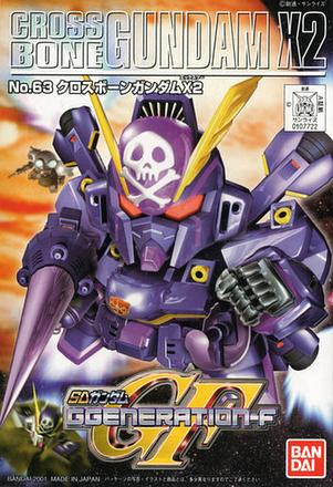 SDガンダム GジェネレーションF(GGENERATION-F) 063 XM-X2 クロスボーンガンダムX2 [Crossbone Gundam X-2] 0107722 5060822