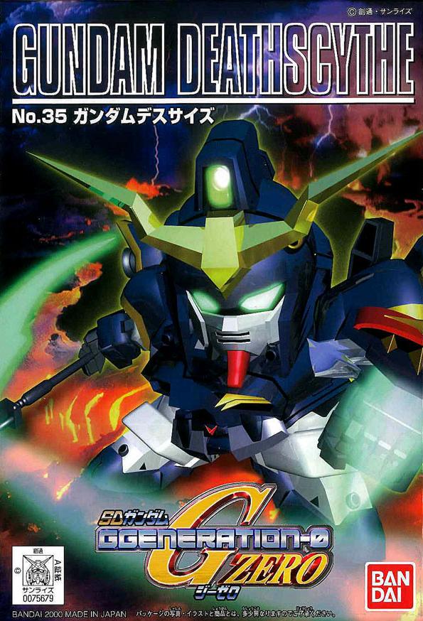 SDガンダム GジェネレーションZERO XXXG-01D ガンダムデスサイズ パッケージアート