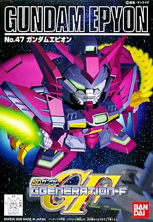 SDガンダム GジェネレーションF(GGENERATION-F) 047 OZ-13MS ガンダムエピオン [Gundam Epyon] 0077077 5060807