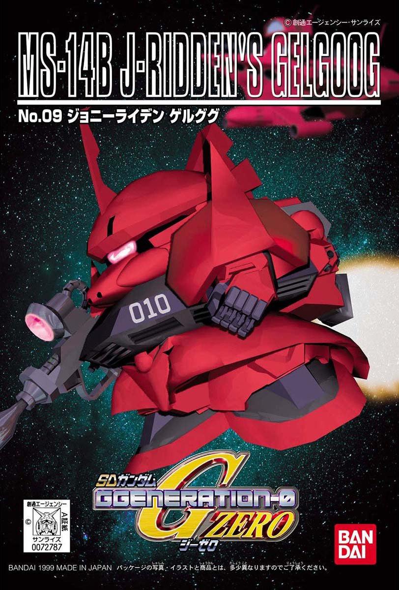SDガンダム GジェネレーションZERO MS-14B ジョニーライデン ゲルググ パッケージアート
