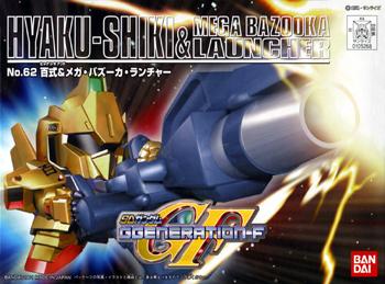 SDガンダム GジェネレーションF(GGENERATION-F) 062 MSN-00100 百式&メガ・バズーカ・ランチャー [Hyaku Shiki & Mega Bazooka Launcher] 0105268 5060821