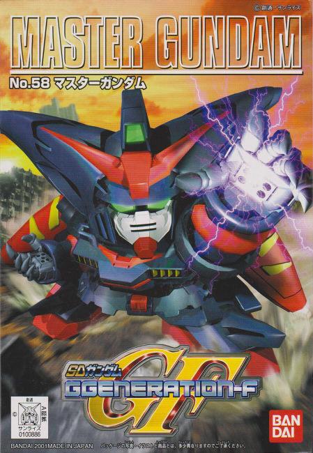 SDガンダム GジェネレーションF(GGENERATION-F) 058 GF13-001NHII マスターガンダム [Master Gundam] 0100886 5060817