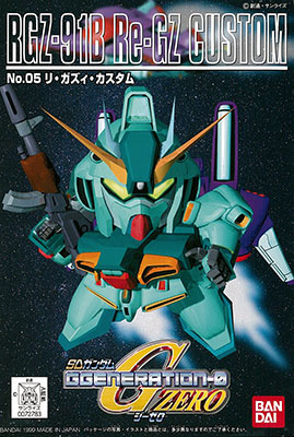 SDガンダム GジェネレーションZERO(GGENERATION-0) 005 RGZ-91B リ・ガズィ・カスタム  [Re-GZ Custom]