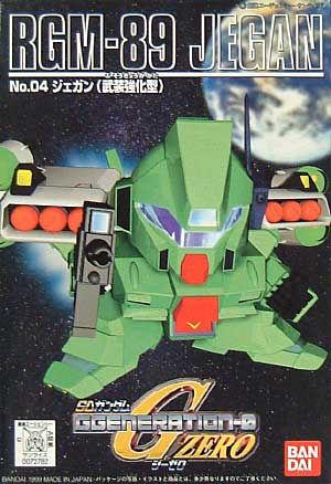 SDガンダム GジェネレーションZERO(GGENERATION-0) 004 RGM-89 ジェガン(武装強化型) [Jegan (Full Equipment)]