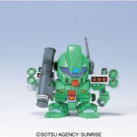 SDガンダム GジェネレーションZERO(GGENERATION-0) 004 RGM-89 ジェガン(武装強化型) [Jegan (Full Equipment)] 0072782 5060783 4902425727820 4573102607836