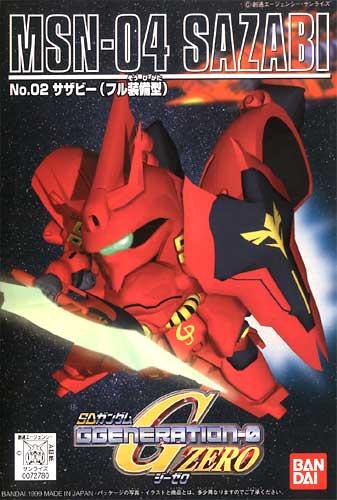 SDガンダム Gジェネレーション 002 MSN-04 サザビー(フル装備型) パッケージアート