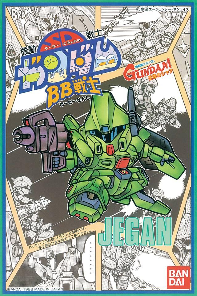 SDガンダム BB戦士 10 RGM-89 ジェガン パッケージアート