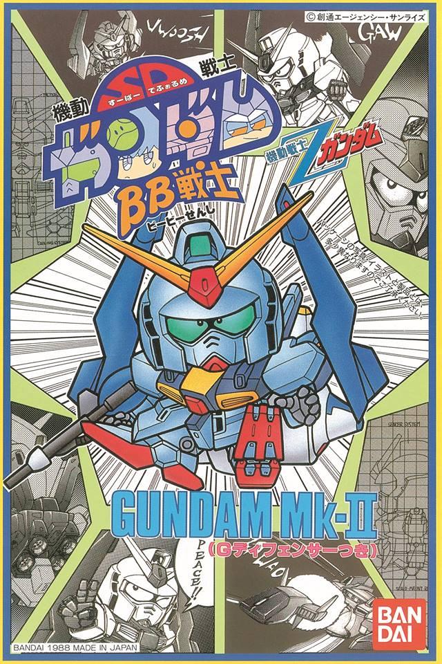 SDガンダム BB戦士 13 RX-178 ガンダムMk-II(Gディフェンサーつき) パッケージアート