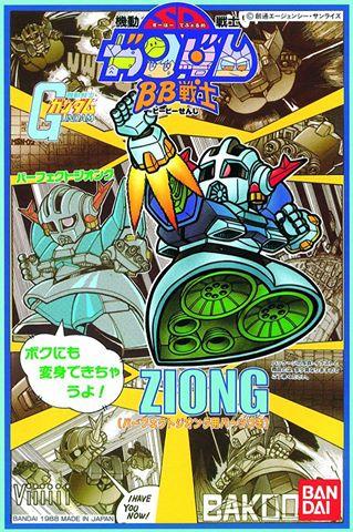 SDガンダム BB戦士 16 MSN-02 ジオング パッケージアート
