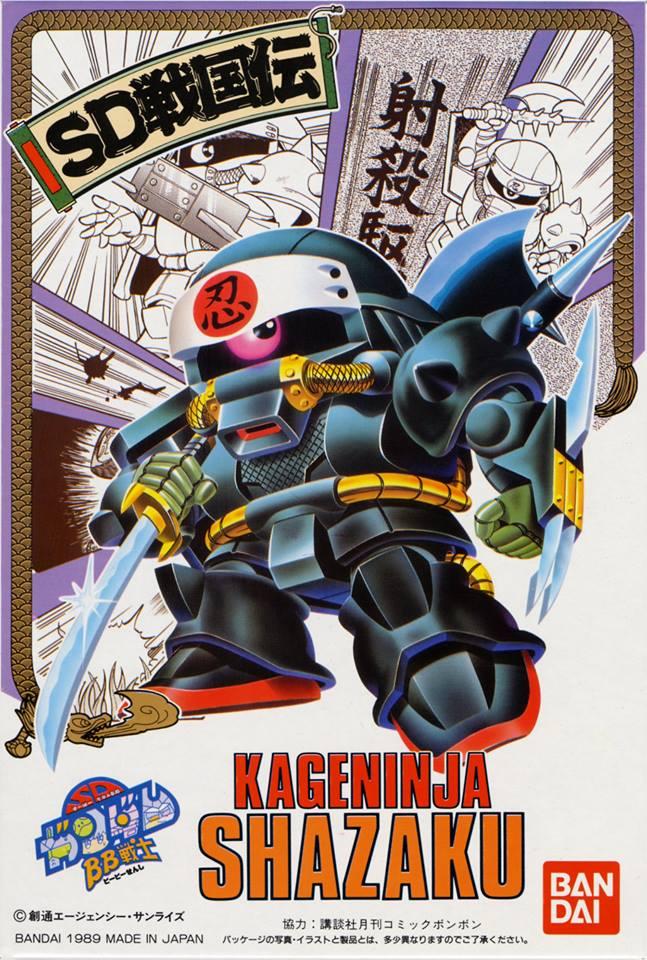SDガンダム BB戦士 33 影忍者シャザク(カゲニンジャシャザク)