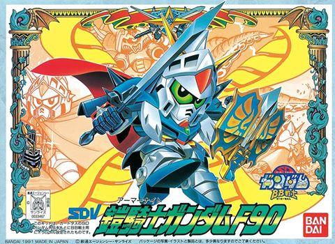 SDガンダム BB戦士 鎧騎士ガンダムF90(アーマーナイトガンダム)