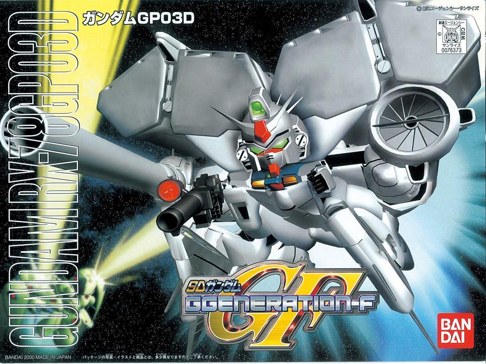 SDガンダム BB戦士 207 ガンダムGP03D デンドロビウム パッケージアート