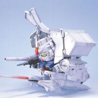SDガンダム BB戦士 207 ガンダムGP03D デンドロビウム 公式画像3