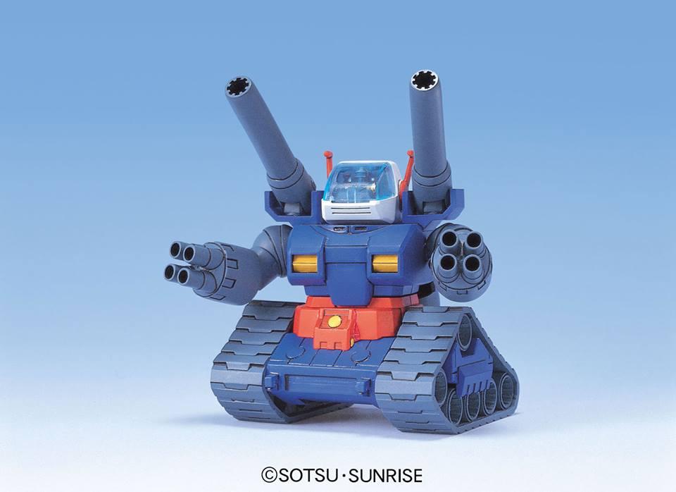 SDガンダム BB戦士 225 ガンタンク 4573102582744