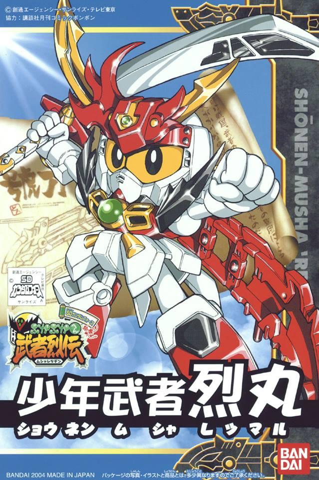SDガンダム BB戦士 少年武者烈丸(ショウネンムシャレツマル)