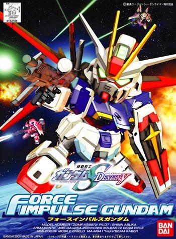 SDガンダム BB戦士 280 フォースインパルスガンダム [Force Impulse Gundam] パッケージアート