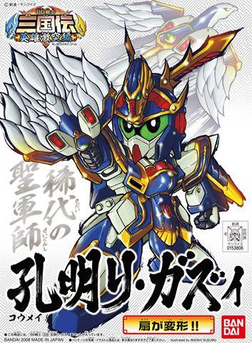SDガンダム BB戦士 孔明リ・ガズィ(コウメイ リ・ガズィ)
