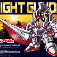 SDガンダム BB戦士 370 LEGENDBB  騎士ガンダム(ナイトガンダム) パッケージ
