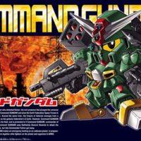 SDガンダム BB戦士 375 LEGENDBB コマンドガンダム パッケージ