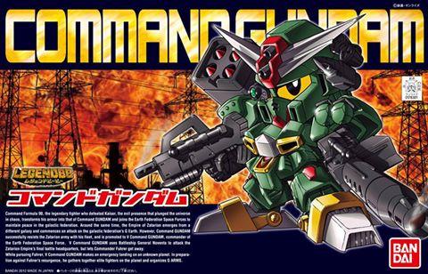 SDガンダム BB戦士 375 LEGENDBB コマンドガンダム パッケージアート