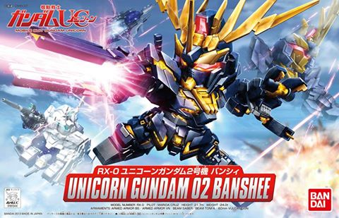 SDガンダム BB戦士 380 ユニコーンガンダム2号機バンシィ [Unicorn Gundam 02 Banshee] 5057992 4573102579928 0181344 4543112813442
