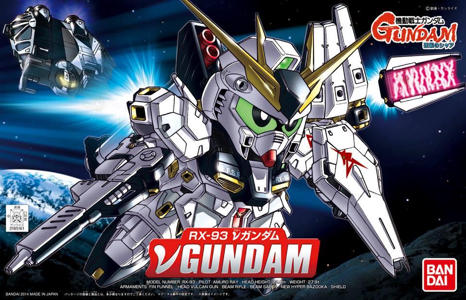 SDガンダム BB戦士 387 RX-93 νガンダム(ニューガンダム) 0185161 5059028