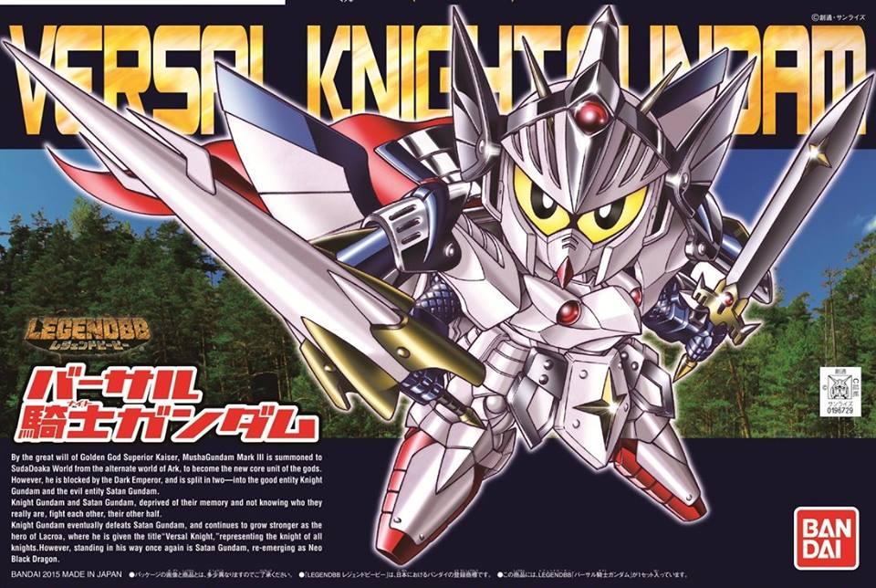 SDガンダム BB戦士 399 LEGENDBB バーサル騎士ガンダム(バーサルナイトガンダム)