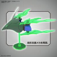 SDW HEROES ロビンフッドガンダムAGE-2 5062173 4573102621733 試作画像4