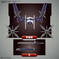 SDW HEROES 才蔵ガンダムデルタカイ 試作画像5