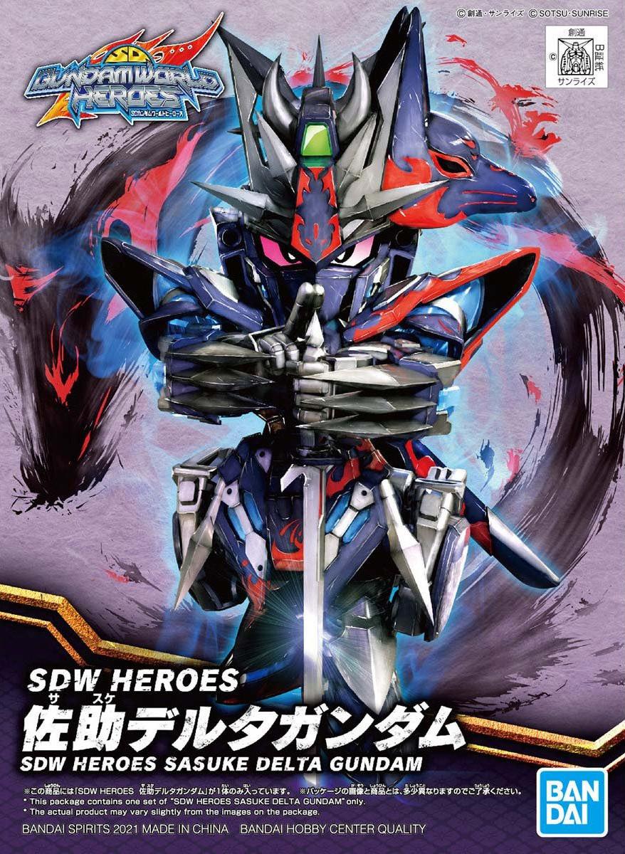 SDガンダムワールドヒーローズ(SDW HEROES) 佐助デルタガンダム 5061663 4573102616630