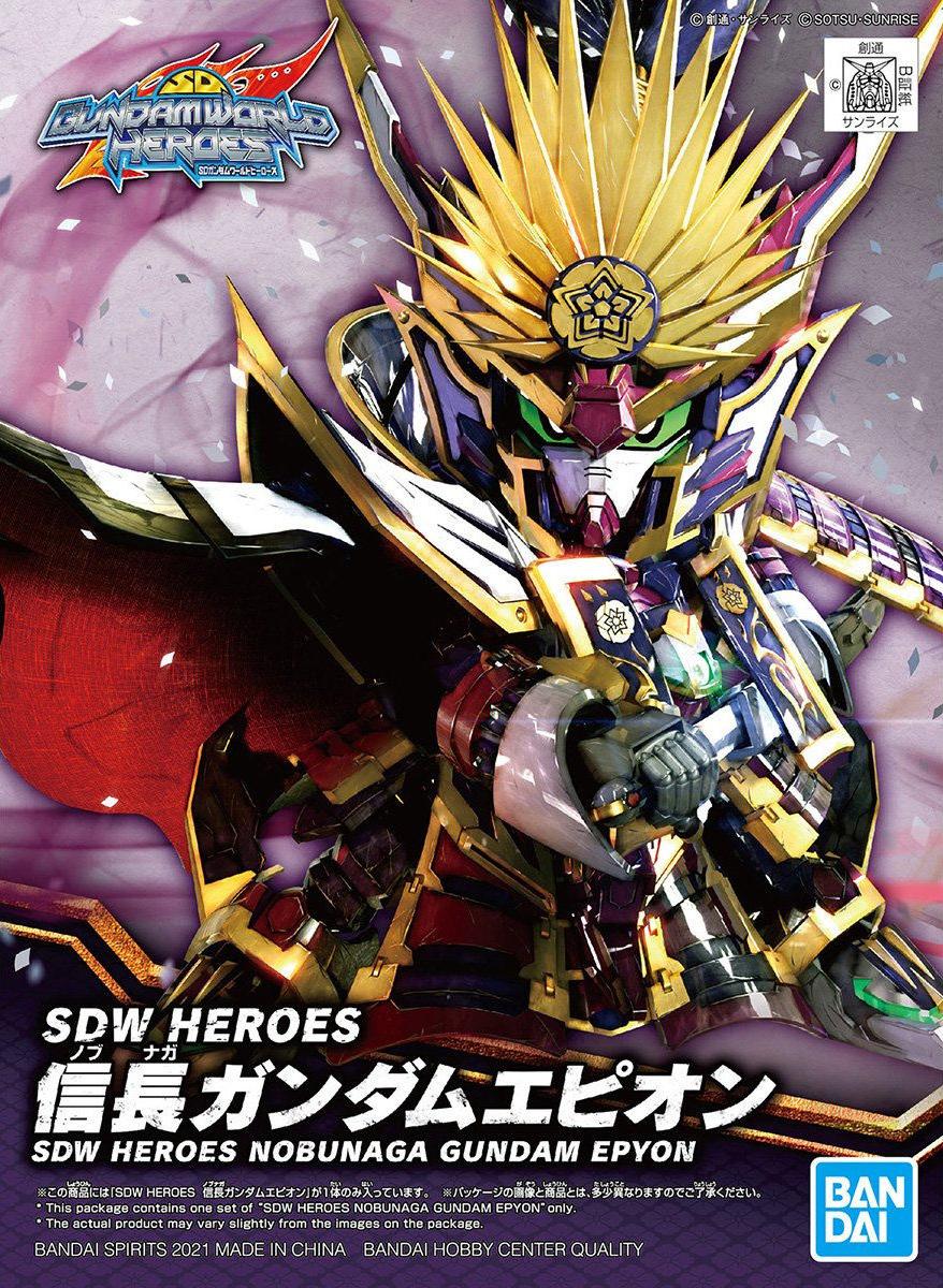 SDガンダムワールドヒーローズ(SDW HEROES) 信長ガンダムエピオン 5061549 4573102615497