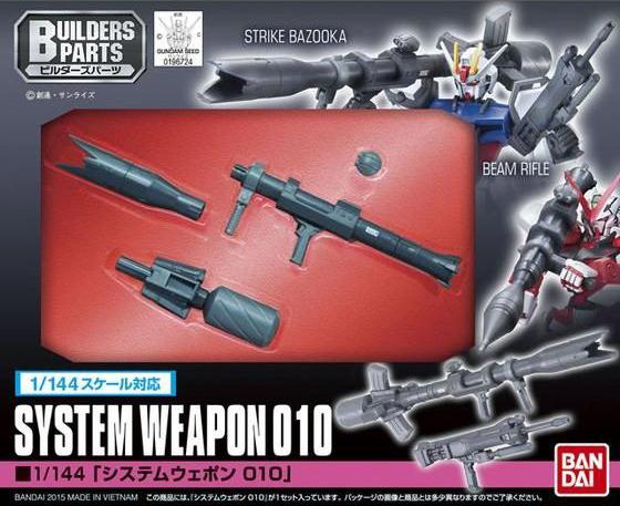ビルダーズパーツ 1/144 システムウェポン 010 [System Weapon 010]
