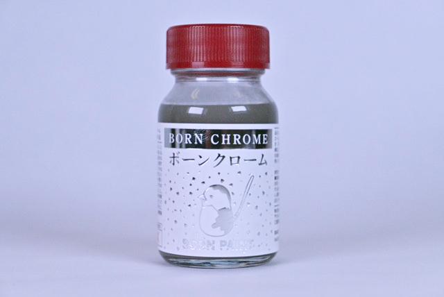 トアミル BORN PAINT ボーンクローム 15ml 4573599420024