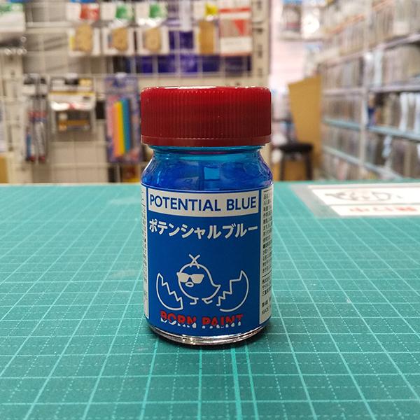 トアミル BORN PAINT ポテンシャルブルー 15ml 4573599420253