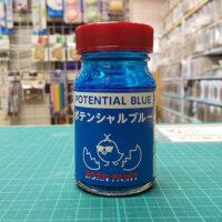 トアミル BORN PAINT ポテンシャルブルー 50ml 4573599420260 公式画像1